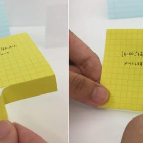 自立型にペン型…最新「アイデアふせん」で仕事もサクサク!?