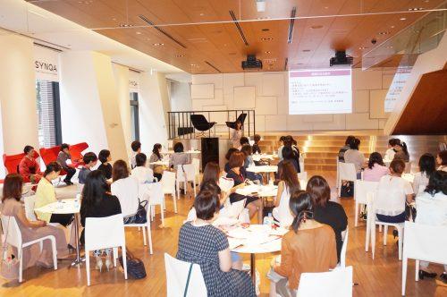 第2回BizLady×日本女子経営大学院のキャリアアップセミナー イベントレポート
