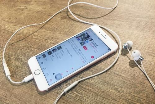 音楽聴き放題「Apple Music」って実際どう? 試してみたら日常に変化が…