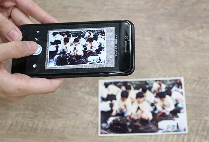 【編集長これどうですか?】第5回 紙焼き写真を簡単にデジタル化できるかも…?な方法