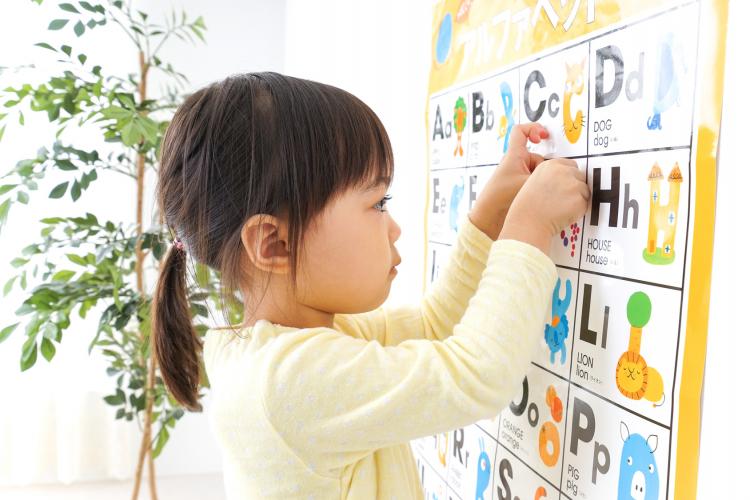 必要or必要なし?「子どもの早期英語教育」 親たちはこう考える