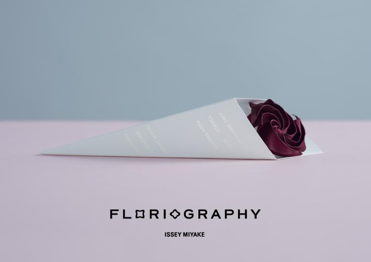 身につける花をギフトに…イッセイミヤケの「FLORIOGRAPHY」MoMAストアで限定販売