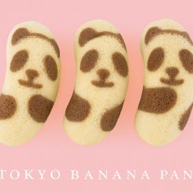 「東京ばな奈」がパンダになった!上野動物園のシャンシャン公開と同日発売