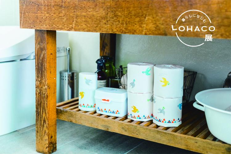 隠さずおしゃれに見せる!「北欧デザイン」の消臭力 トイレ用が新発売