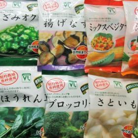 「冷凍野菜TOP10」!ローソンストア100で人気…ほうれん草を超える1位は?