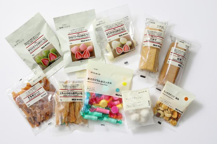 「無印良品」の売れ筋お菓子トップ10を食べ比べ!編集部の人気ナンバー1は…!?