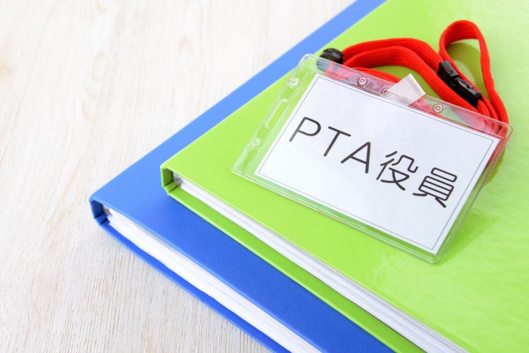 「PTA改善のハードル」は富士山級の高さ?ママ達のリアルな実体験