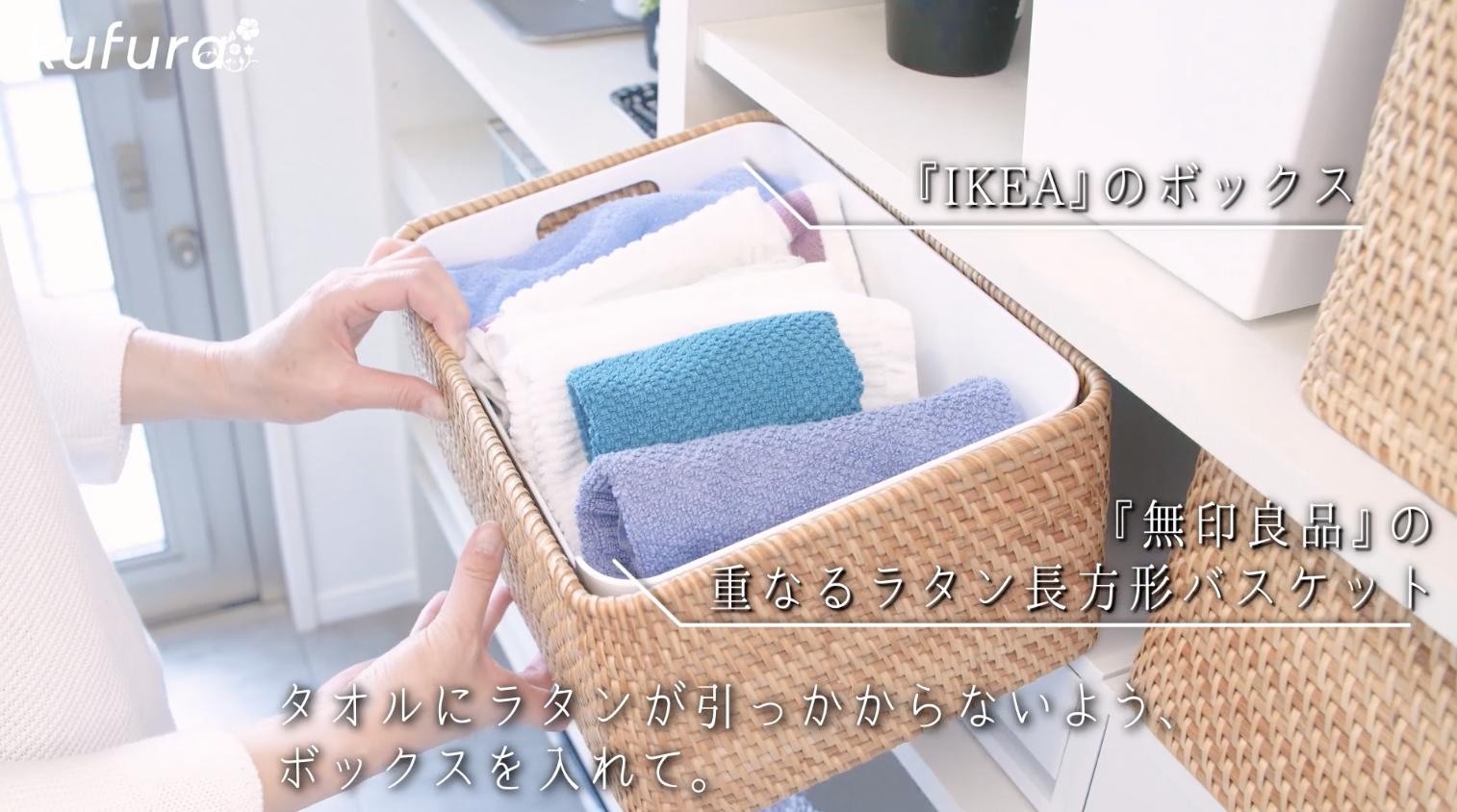 収納達人のお家訪問「洗面所」編!ニトリ・無印のバスケットでスペースを有効活用