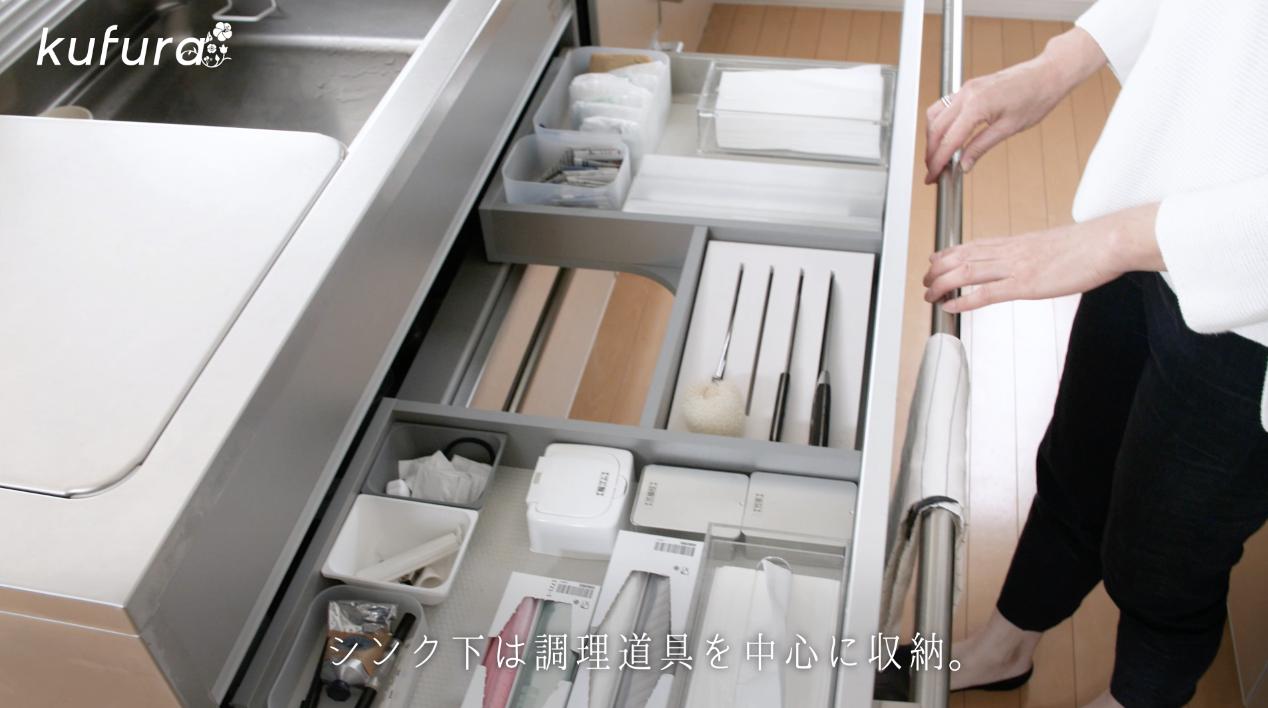 収納達人のお家訪問「キッチンの引き出し収納」編!無印・IKEAのケース使いがスゴイ