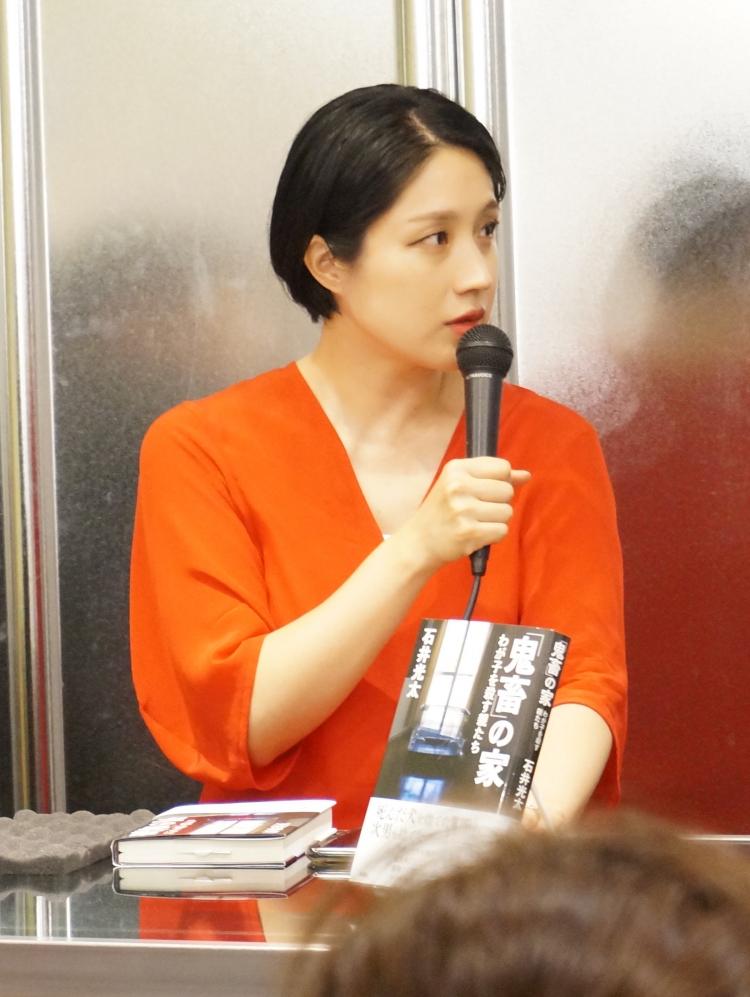 私たちは何ができる?「虐待について、教えてください」犬山紙子さんがトークショー で考えたこと