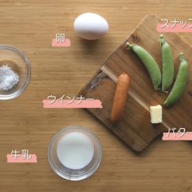 バランスのいい朝食に!「スクランブルエッグトースト」のレシピ