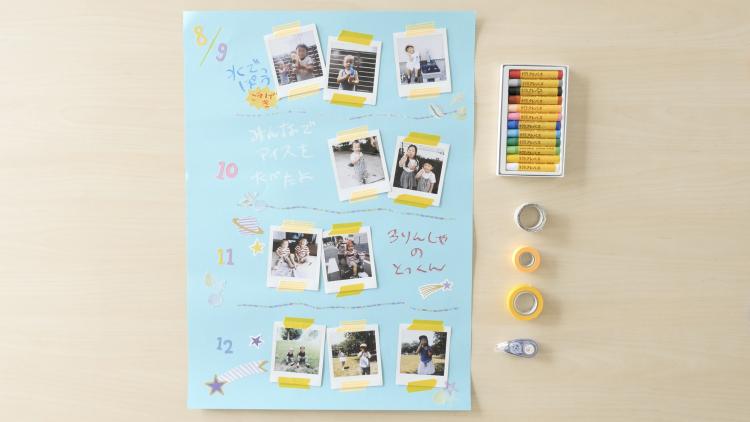 子どもと作る「夏休みのチェキ絵日記」は便利グッズでもっと楽しく!【マイベストアイテムを探せ】
