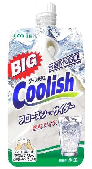 大容量でたっぷりヒンヤリ!飲むアイス「クーリッシュ」BIGサイズがコンビニ限定発売