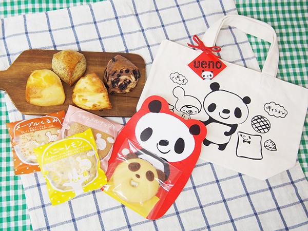 夏のお土産に喜ばれる! パンダの 「手土産バッグ」エキュート上野店で限定発売