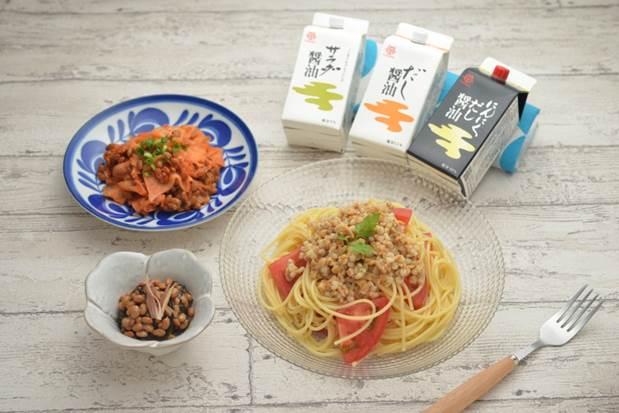 7月10日は納豆の日!夏の体を応援する「だし醤油×納豆」レシピを節約美容研究家が考案
