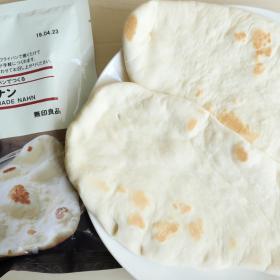 材料は3つだけ!焼き時間は3分…無印良品「フライパンでつくるナン」をつくってみた