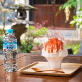ひんやり~…「南アルプスの天然水」で作ったかき氷を食べに山梨へ行こう