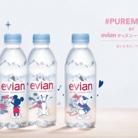 キャラクターがボトル越しに対面!「エビアン ディズニーデザインボトル」新登場