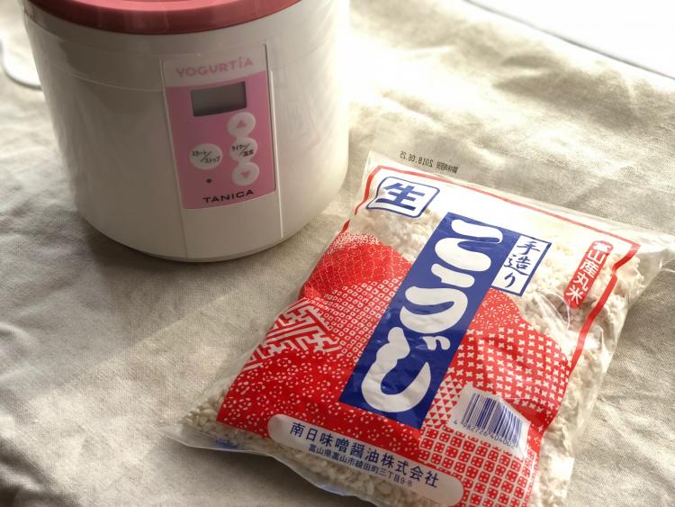 夏こそ飲みたい!栄養ドリンク「甘酒」を自分で作ってみよう【恋する発酵食品シリーズ・甘酒の巻♯3】