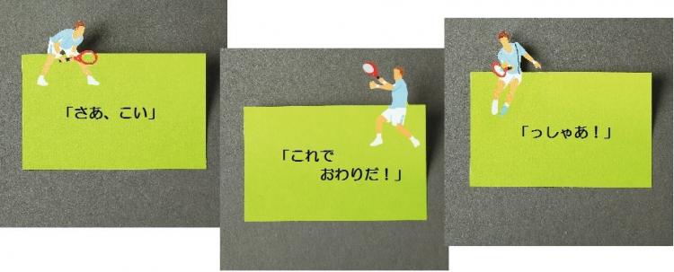 その熱さに視線が止まる!?「LOOK-TAG 付箋」スポーツデザインが新登場