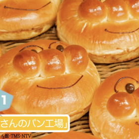 キャラパンに限定グッズも!「横浜アンパンマンこどもミュージアム&モール」人気の食べ物&お土産は?