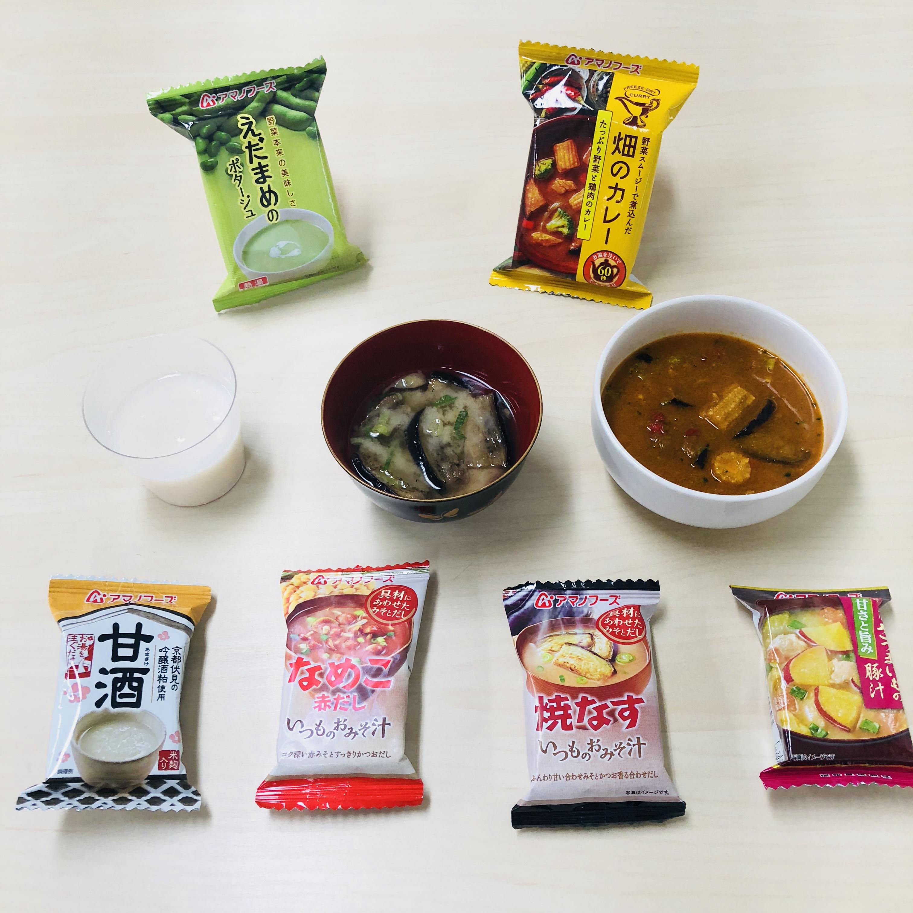 みそ汁にスープ…フリーズドライのクオリティーに驚き!「アマノフーズ」の売上ランキングをkufura編集部で実食!