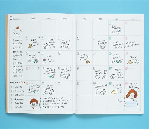 子育て日記に使える イラストを描いてみよう! 【なぞり描きシートで簡単イラスト術#1】