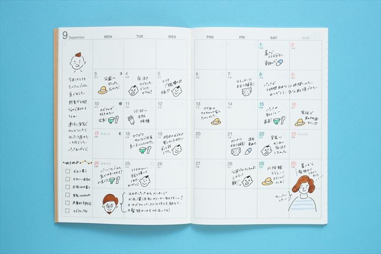 子育て日記に使えるイラストを描いてみよう!【なぞり描きシートで簡単イラスト術#1】
