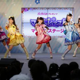 5人になった「魔法×戦士 マジマジョピュアーズ!」のイベントレポ!ミニアルバムリリースイベントも開催中