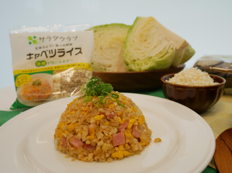 糖質が気になる人の味方!お米や麺を野菜に置き換えて罪悪感なく食べられる商品が誕生