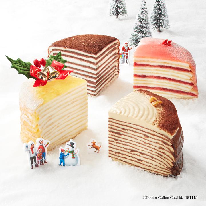 人気の4つの味がひとつに!ドトールの「クリスマスミルクレープ 」数量限定で11月1日から予約開始