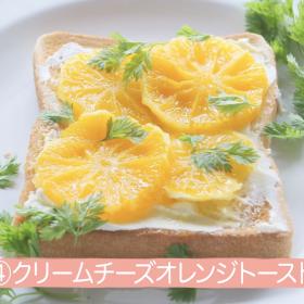 保存版!デザート系「スイーツトースト」レシピ8つをまるっと動画でお届けします