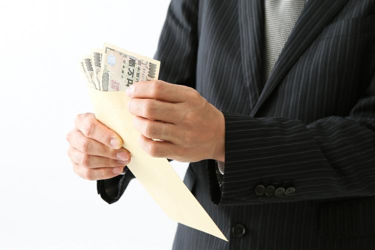 約3割の既婚女性が「夫のお小遣い額」に不満あり!2位は月2万円未満、1位は?