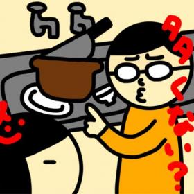 【俳優ときどき会社員。 眼鏡太郎の新米パパ日記 #1】私のタイムスケジュール