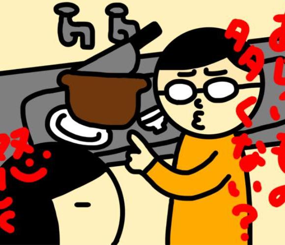 【俳優ときどき会社員。 眼鏡太郎の新米パパ日記 #1】 私のタイムスケジュール