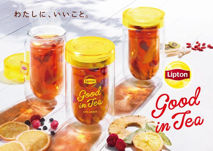 リプトンから冬の紅茶キット発売!自宅で「ドライフルーツ入りホットティー」が楽しめる