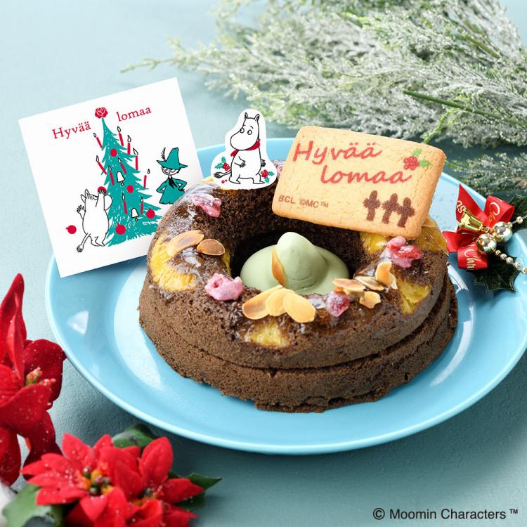 「ムーミンカフェ」からチョコレートケーキをお届け!11月16日から予約開始