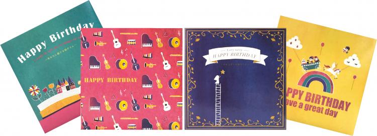子どもの誕生日に「名前で歌ってくれるバースデーカード」で特別な演出はいかが?