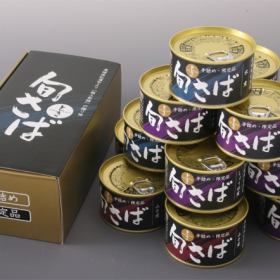 サバ缶ブームはふるさと納税にも!全国各地の缶詰をチェック