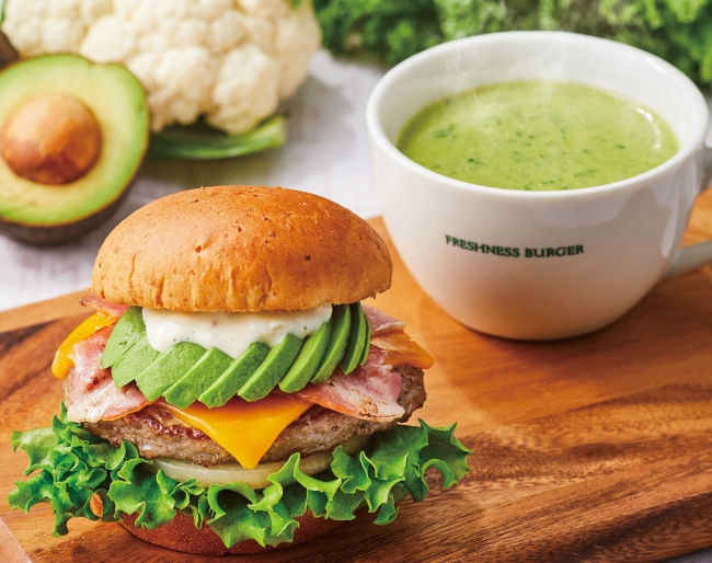 ハンバーガーで美容と健康を増進!?「フレッシュネスバーガー」より健康応援メニューが新登場