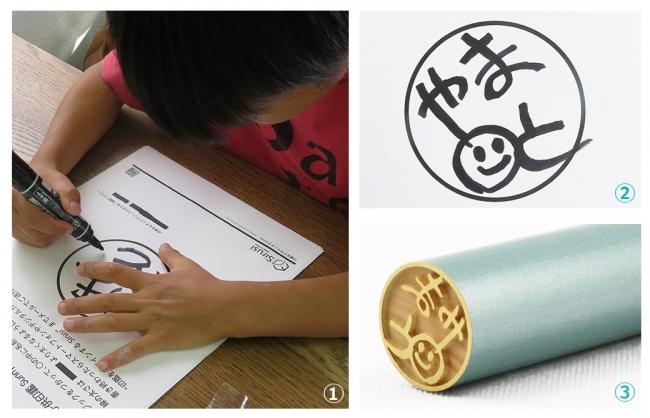出産や入園の記念に!手書きの名前を印鑑にして残す「子ども銀行印」が発売