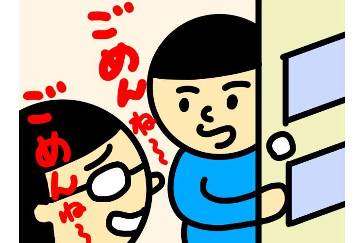 【俳優ときどき会社員。 眼鏡太郎の新米パパ日記 #4】息子の口癖