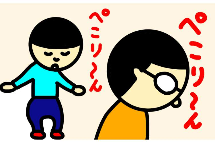 【俳優ときどき会社員。 眼鏡太郎の新米パパ日記 #6】神社へお出かけ