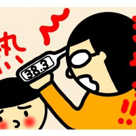 【俳優ときどき会社員。 眼鏡太郎の新米パパ日記 #9】検温は大事!