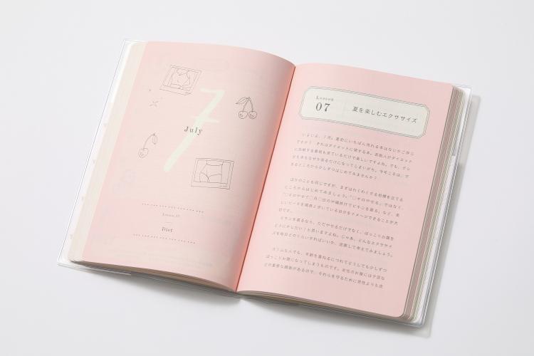 いい女.diary 2019 Discover21 月の読み物