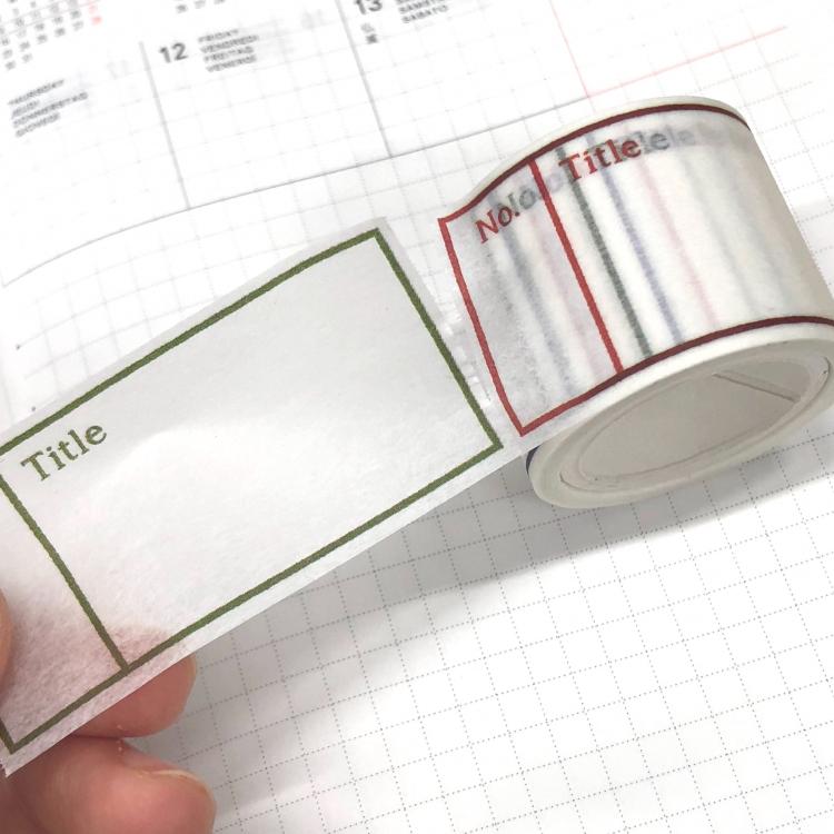 パインブック 書き込みマスキングテープ タイトル パインブック
