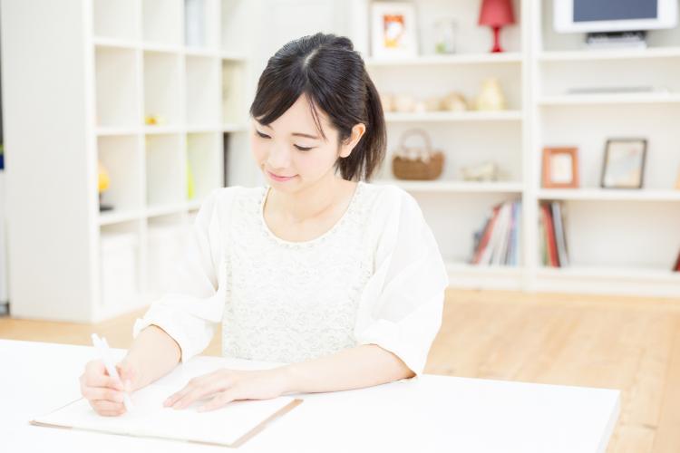 貯まる人ほど実践!年の初めに「欲しいものリスト」を書き出して、メリハリ家計を作ろう!【お金が貯まる年末年始の過ごし方#3】