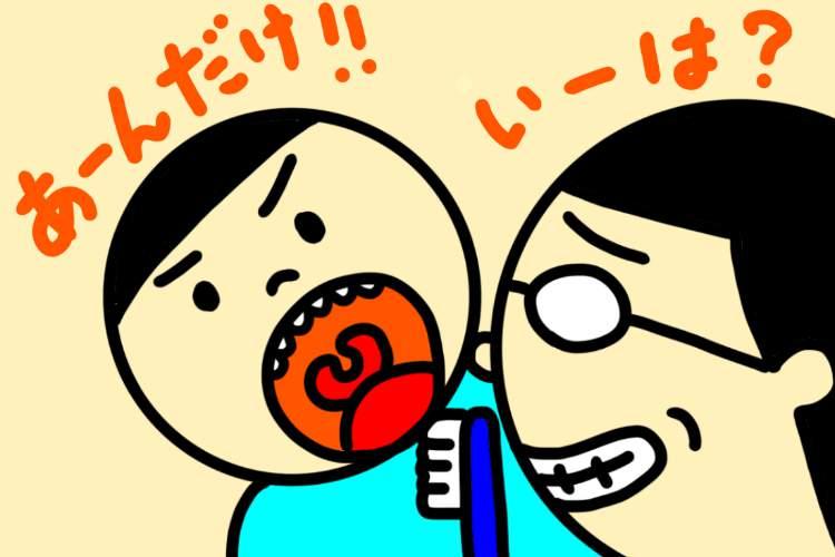 【俳優ときどき会社員。 眼鏡太郎の新米パパ日記 #10】第2次(?)イヤイヤ期