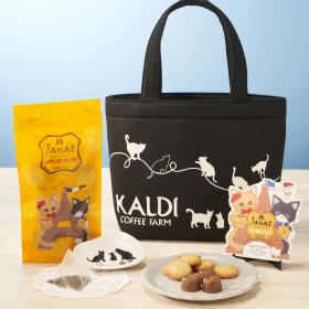 2月22日 猫の日に!カルディから美味しくて可愛い「ネコの日バッグ」が限定発売