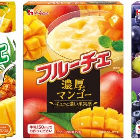 大人も楽しめる「フルーチェ」!甘熟パイン・濃厚マンゴー・濃厚ブルーベリーブドウ味が発売